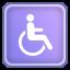 残 疾 人